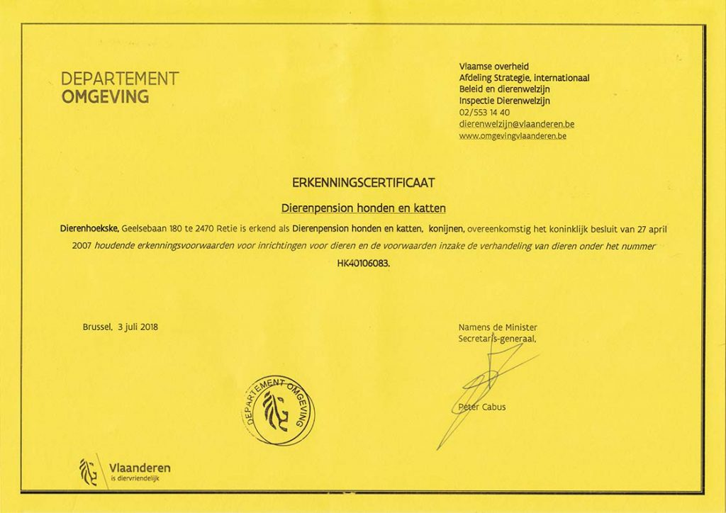 Erkenningscertificaat